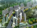 和昌国际城
