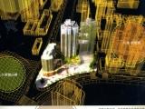 中环世贸广场