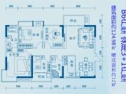 全兴星湖湾B6户型3室2厅2卫2阳台124.98㎡