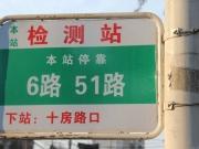全兴星湖湾交通图