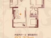 德昌·华夏浅水湾D户型2室2厅1卫87.33㎡