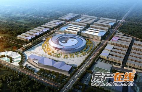 林安国际商贸物流城