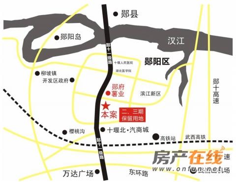 郧阳光彩产业园交通图