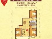 广电观御1单元3#G户型3室2厅2卫1阳台126.65㎡