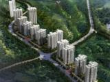 恒融枫尚城