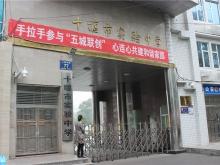 唐城中岳汇配套