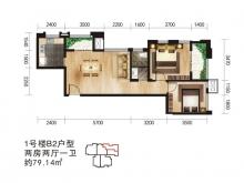 唐城中岳汇B2户型2室2厅1卫 79.14㎡