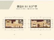 捷开心苑V-lifeB户型2室2厅2卫1阳台41.73㎡