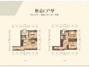 捷开心苑V-lifeC户型4室2厅2卫63.41㎡