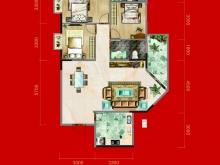九龙太阳城A2户型3室2厅2卫 122.3㎡