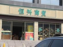 九龙太阳城配套图