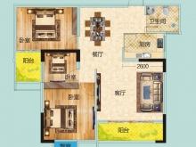 翰林世家禧园G户型3室2厅1卫2阳台 95.77㎡