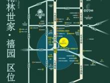 翰林世家禧园交通图