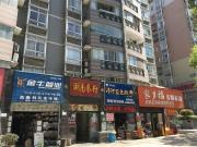 北京小镇三期配套图
