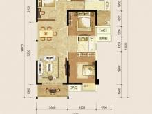 国瑞蓝山郡B3户型3室2厅1卫2阳台 93.48㎡