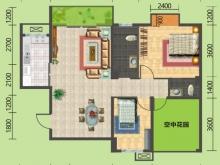 建地·堰岚山E户型3室2厅1卫1阳台 115.5㎡