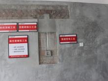 东风阳光城四期锦程世家工法样板间