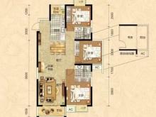 阳光栖谷D户型3室2厅2卫2阳台 126.71㎡