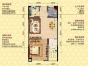 凤凰香郡三期·传奇C户型1室1厅1卫47㎡