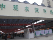 祥安东城国际花园配套图