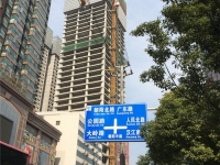 十堰国际金融中心