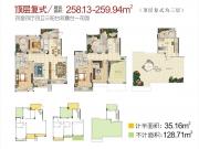 四方新城·匠园C户型4室4厅4卫3阳台258.13㎡