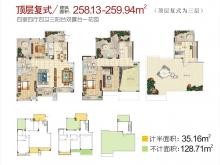 四方新城·匠园C户型4室4厅4卫3阳台 258.13㎡