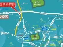 凯旋·煌境交通区位图
