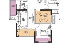 公元海9-2-2户型2室2厅1卫1阳台 81.97㎡