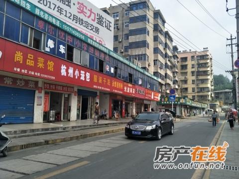 恒融枫尚城交通图
