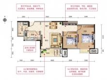 四方新城·都市麗景B户型2室2厅1卫1阳台 89.05㎡