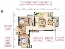 四方新城·都市麗景E户型3室2厅1卫1阳台 118.68㎡