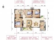 四方新城·都市麗景F户型3室2厅2卫1阳台127.52㎡