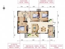 四方新城·都市麗景F户型3室2厅2卫1阳台 127.52㎡