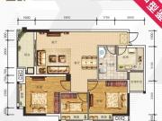 全兴广场A2户型3室2厅1卫1阳台104.88㎡