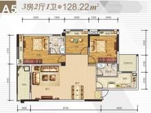 全兴广场A5户型3室2厅2卫1阳台 128.22㎡