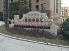 唐城中岳汇2017年11月