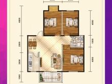 五堰新天地F3-2/F4-1户型3室2厅1卫1阳台 95.54㎡