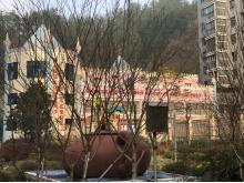 九州龙城幼儿园
