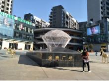 四方新城·都市麗景商业广场