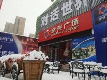 全兴广场雪景