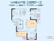 公元海02户型3室2厅1卫2阳台82㎡