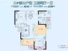 公元海02户型3室2厅1卫2阳台 82㎡