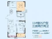 公元海05户型3室2厅2卫1阳台114.34㎡