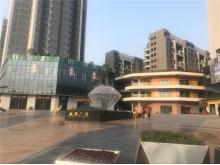四方新城·都市麗景2018年1月