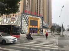 唐城中岳汇2018年3月14日