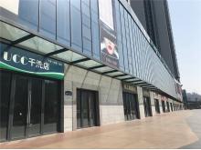 四方新城·都市麗景2018.3.22