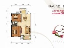 中庚香山新城二期E4户型2室2厅1卫 88.84㎡