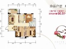中庚香山新城二期E5户型3室2厅1卫 90.51-90.59㎡