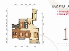 中庚香山新城三期1户型4室2厅2卫 200㎡